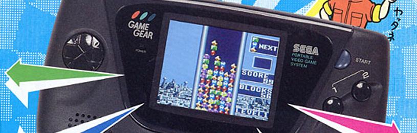ゲームギア「カラー液晶だ!」→爆死 任天堂「ゲームボーイカラーだ!」→爆売れ@ゲームだらだら速報