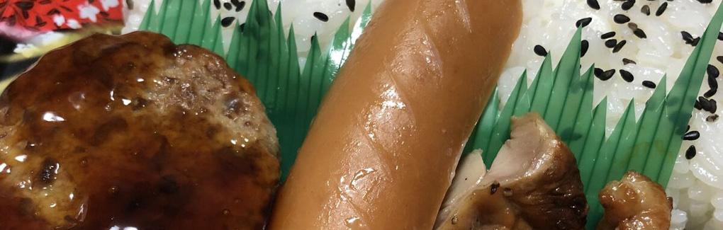 【驚愕】スーパーのお弁当のおかずが薄すぎるとネットで話題に・・・「これはひどい」「次は買わない」@オレ的ゲーム速報@刃