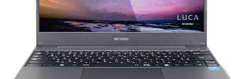 アイリスオーヤマ初のノートPC発売決定!この低スペックでお値段5万円wwwww@はちま起稿