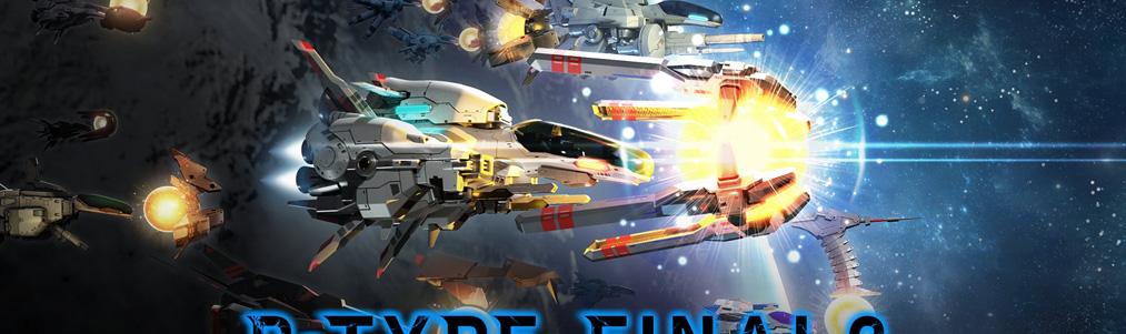 【支援者激怒】R-TYPE FINAL 2 盛大にやらかす【Kickstarter】@えび通