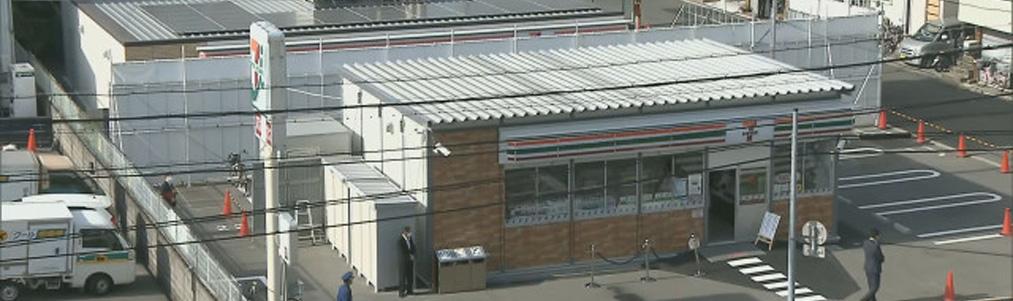 【悲報】セブンイレブン本部さん、仮説店舗の建設費3000万をオーナーに請求@アニゲー速報