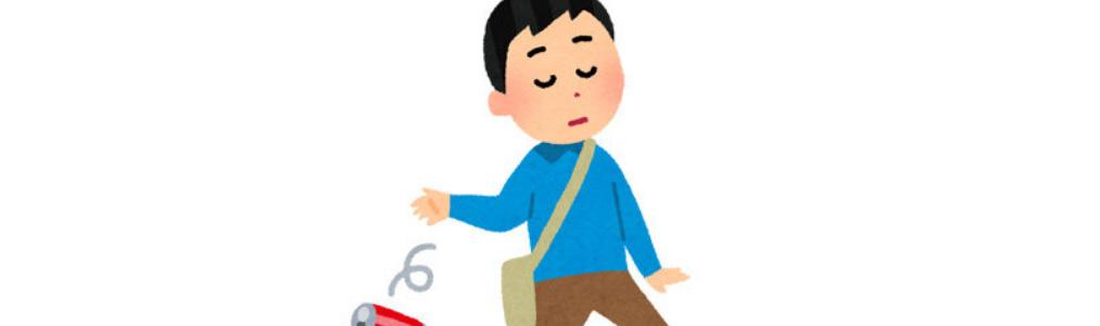【悲報】鴨川、路上飲みのせいでゴミだらけに…「京都を汚しているのは外国人観光客じゃなかった」@はちま起稿