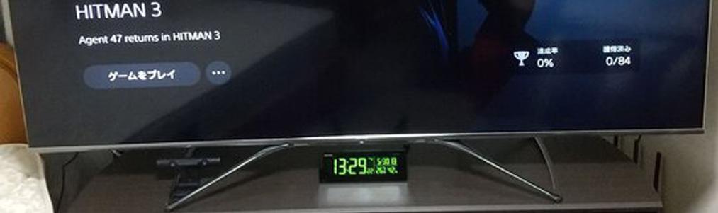 【朗報】PS5用に75インチTV買ってきたぞ!@えび通