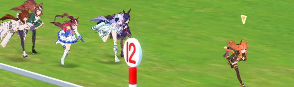 【ウマ娘】「逃げ馬がスタート直後に逃げない挙動」が100%発生している模様…運営「本現象は今後修正予定です。」@オタク.com