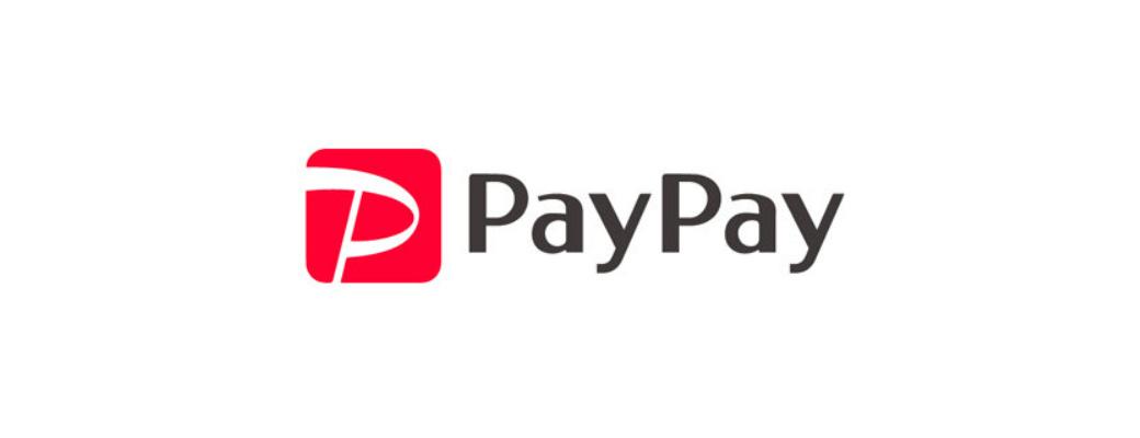 【悲報】PayPay手数料有料化で撤退する店が急増中「個人営業の飲食店では厳しい」「店にメリットがない」@はちま起稿