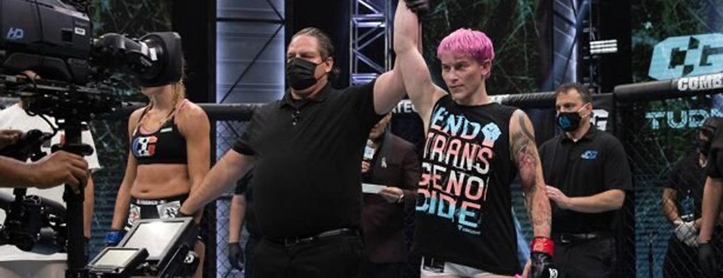 「心は女、体は男」元特殊部隊のトランスジェンダーが女子総合格闘技に参加した結果・・・@はちま起稿