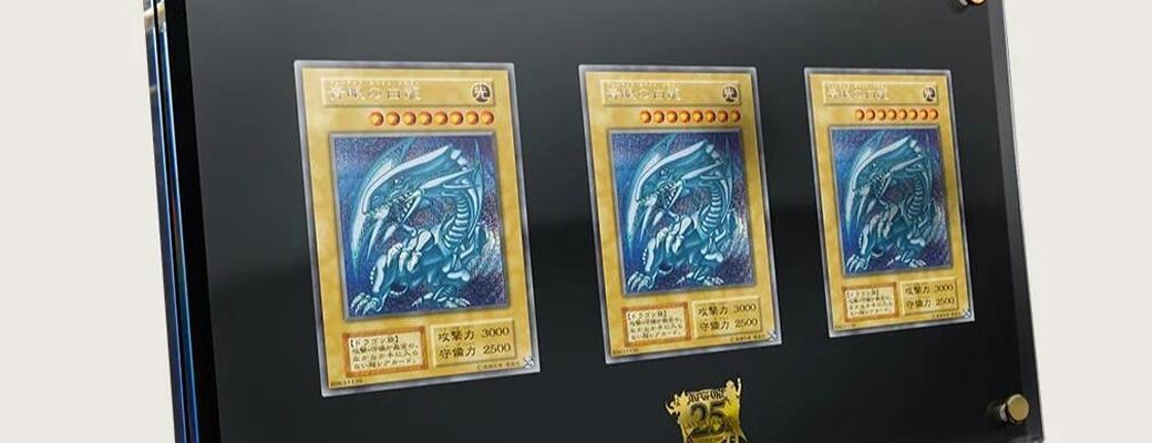【悲報】遊戯王、1枚250万円以上のカード再録で『相場』を破壊してしまうwwww@わんこーる速報!